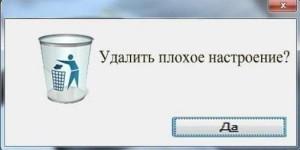 1340569057_7d-zmbl2zba