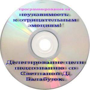 ^B7911C28A601A88BC949E8342812A02EC08CAD76D73B736F66^pimgpsh_fullsize_distr