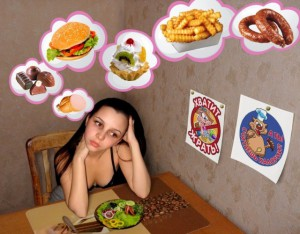 диетаa